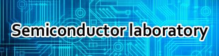 Semiconductor Quantum Optics Laboratory
